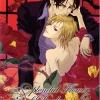 The Splendid Flower of Darkness : Miciru Suwayama/ Nue