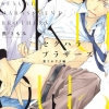 Sexual Harassment Brothers ~the story of too much love~ : Sakana Tomomi - M077