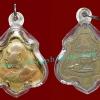 อาจารย์ ฝั้น อาจาโร รุ่น52 ทองแดงชุบทอง
