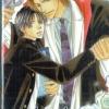 Lovely Phantom : Fujii Sakuya