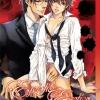 Egoistic Erotic : Mito Izumi / Nangoku Banana
