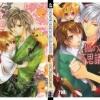 Kitsune no Oyado no Fushigi Love / KUJYO Takaomi - MD798