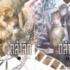 ถลำลึก 2 เล่มจบ : Tong Zi / Mu Yan