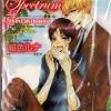 Prism Spectrum ปริซึม สเปคตรัม : Kuna Konjiki