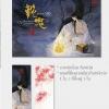 ภูติสวาท หนังสือ - กงจื่อฮวนสี่