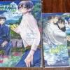 Kappa's Love Story ~ความรักของนายกัปปะ~ + Mini Novel : Naho Watarumi