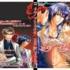 Love Prism / TOHJOH Asami : MD1050