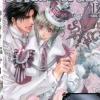 No money รักนิด ๆ คิดเท่าไร เล่ม 13 : Tohru Kousaka