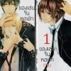 ของเล่นในหอพักชาย เล่ม 1-4 (ล่าสุด -- Kukunosuke