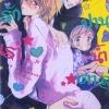 รักเราหวานปานน้ำตาล Kiss Me Sugar Baby: Konjiki Runa