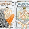 SEX PISTOLS # 1-2 / Kotobuki Tarako (S01-S02)