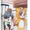 ร้านสะดวกรัก - Tan-yung0209