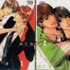 มาอยู่ในใจฉัน 2 เล่มจบ - Asou Kai