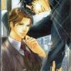 Second life : Saki Takarai