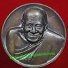 เหรียญกลม รุ่น 19 หลวงปู่ผ่าน ปัญญาปทีโป วัดป่าปทีปปุญญาราม จ.สกลนคร ปี2552