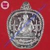 เหรียญฉลองอายุ๘๔ปี พระครูสิทธิธรรมโสภณ รุ่น นะเศรษฐีมหามงคล