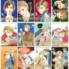 สามเสนรีวิว : The Top Secret 12 เล่มจบ : Reiko Shimizu