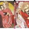 ร้อยทิวาพันราตรี ใจนี้ไม่หยุดรัก # 1(ภาคคามุโระ) : ITSUKI Kaname