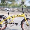 จักรยานพับได้ MEADOW รุ่น MOVE SMART 20 รุ่นปี 2016