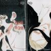 หอมหวล 2 เล่มจบ - Nakamura Asumiko