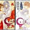 ZE เทพกระดาษ # 7,8 /Shimizu Yuki [11 เล่มจบ] -ZE7-8