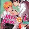 เรื่องรักลับๆของหัวหน้ากับผม My Boss & I : Rino