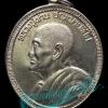 เหรียญหันข้าง รุ่น 27 หลวงปู่ผ่าน ปัญญาปทีโป ปี2552 เนื้ออัลปาก้า