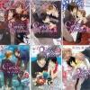 เคิร์ส ออฟ เดสทินี่ Curse of destiny เล่ม 1-6 (ล่าสุด) เรื่อง : Satoru Kannagi / ภาพ : Etsumi Ninomiya