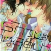 รักวุ่นๆ ของคู่หูสุดป่วน : Ahiru Morishita