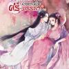 ท่านอ๋อง...ข้าอยากเป็นศรีภรรยา เล่ม 3 (จบ) - Wu Shi Yi/ แปล เหมยสี่ฤดู