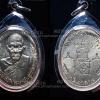 เหรียญหลวงพ่ออุ้น วัดตาลกง ปี2540 เนื้ออัลปาก้า