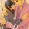 Pure เล่ห์รัก- Eri Misono