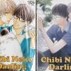 Chibi Neko Darling 2 เล่มจบ : Souta Narazaki
