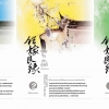 จอมใจเจ้ายุทธ์ 3 เล่มจบ (ปกอ่อน) ชุดสามเสน่หา ภาคต่อชุดโฉมงามบรรณาการ / เฉียนลู่ แต่ง , ห้องสมุด แปล