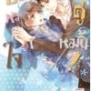 ป่วนหัวใจ นายคู่หมั้น : Fuyuko Aoi