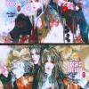 หิมะแดง 2 เล่มจบ (วาย) - แปลจีน เขียนโดย อวี้หยาง / แปลโดย Denkiru