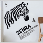 """สินค้าราคาพิเศษ ลดล้างสต็อก 50% สติ๊กเกอร์ติดผนังตกแต่งห้อง """"ม้าลาย Zebra"""" ความสูง 88 cm กว้าง 90 cm"""