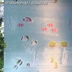 """สติ๊กเกอร์ติดกระจกแบบมีกาวในตัว """"Under Sea II ความสูง 90 cm ตัดแบ่งขายเมตรละ 179 บาท (ขั้นต่ำ 3m)"""