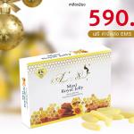 ( แบบกล่อง 30 เม็ด ) นมผึ้งAngel's Secret Maxi1,650mg.6% ผสมน้ำมันอิฟนิ่ง พริมโรส ชนิดซอฟเจลสูตรพิเศษ เข้มข้นที่สุด ดูดซึมดีที่สุด ทานแล้วไม่อ้วน บำรุงผิวสวย สุขภาพดี ไม่แก่ไม่โทรม จากออสเตรเลีย (1 กล่องเล็ก)