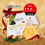 (โปรฯ พิเศษ ฟรี!!สบู่นมผึ้งรอยัลบี 1 ก้อน) สารสกัดเม็ดองุ่นแองเจิลซีเครท 60,000 mg. 1 กล่อง 30 เม็ด + นมผึ้งแองเจิลซีเครท 1 กล่อง 30 เม็ด
