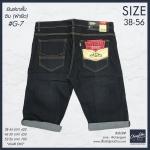 """กางเกงยีนส์ ขาสั้น ผ้ายืด Size 38""""-56"""" BIG SIZE #G-7"""