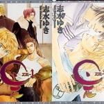ZE # 1,2 /Shimizu Yuki [11 เล่มจบ]