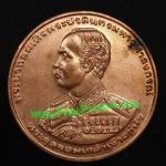 เหรียญรัชกาลที่ 5 วัดถาวรวราราม(วัดญวน ) จ.กาญจนบุรี ปี2539