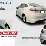 Fiesta 4 Dr [Sedan] RS2010