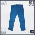 """กางเกงChinoขายาว ผู้ชายอ้วน ทรงกระบอกเล็ก (สีฟ้า) 40-46"""""""