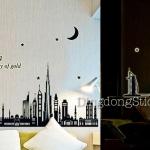 """สติ๊กเกอร์ติดผนังเรืองแสง """"Dubai City"""" ความสูง 92 cm กว้าง 165 cm"""
