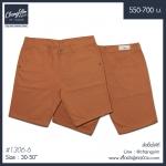 """กางเกงแฟชั่น สีส้ม เอว 30-50"""""""