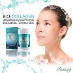 Ausway Bio Collagen ออสเวย์ไบโอคอลลาเจน คอลลาเจนแบบซอฟเจล ดูดซึมได้ดี จากออสเตรเลีย ขนาด 100 เม็ด