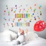 """สติ๊กเกอร์ติดผนังตกแต่งบ้าน (AU) """"Alphabet Balloon"""" ความสูง 118 cm ยาว 107 cm"""