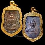 เหรียญหลวงปู่ทวด หัวโต รุ่นแรก อาจารย์นอง วัดทรายขาว เนื้อนวะ